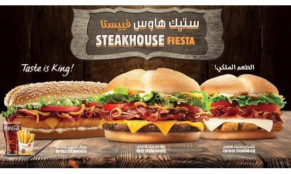 Burger King UAE
