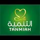 Tanmiah Logo